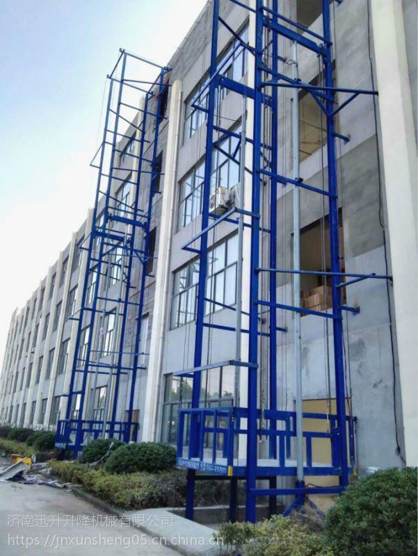 三层升降货梯/济南迅升新科技新技术安全可靠