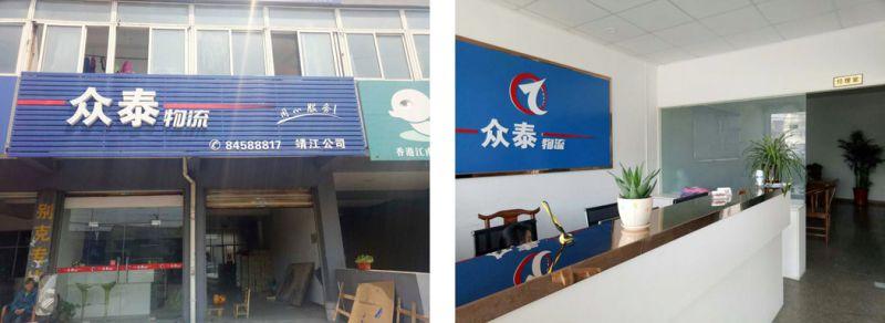 http://himg.china.cn/0/4_190_237396_800_292.jpg