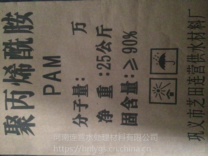 阴离子聚丙烯酰胺/PAM/絮凝剂 连营玉溪净水材料原厂供应