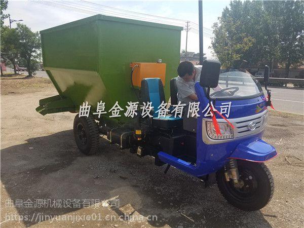 操作简单三轮撒料车 省时省力柴油撒料车