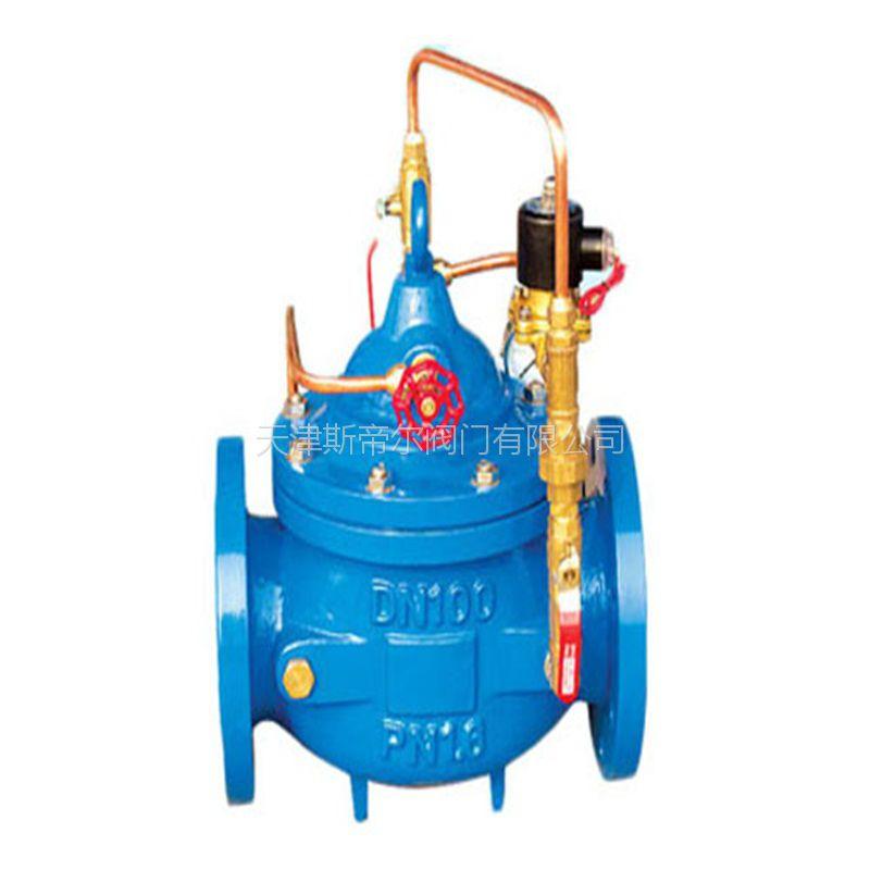 700X 水泵控制阀 球墨铸铁 厂家直销 天津斯帝尔阀门