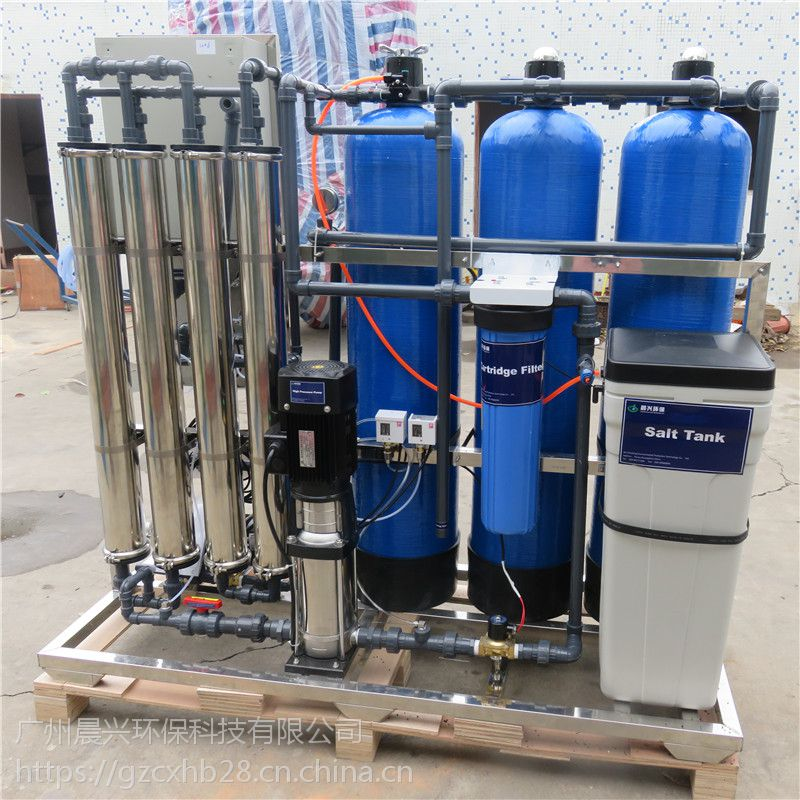 广州南沙厂家直供RO反渗透膜医药可移动反渗透设备欢迎来电咨询找晨兴制造