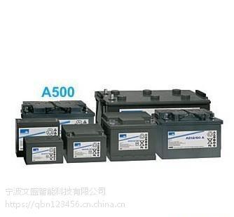 金华市网络机房UPS备用电源A706/42德国阳光胶体蓄电池