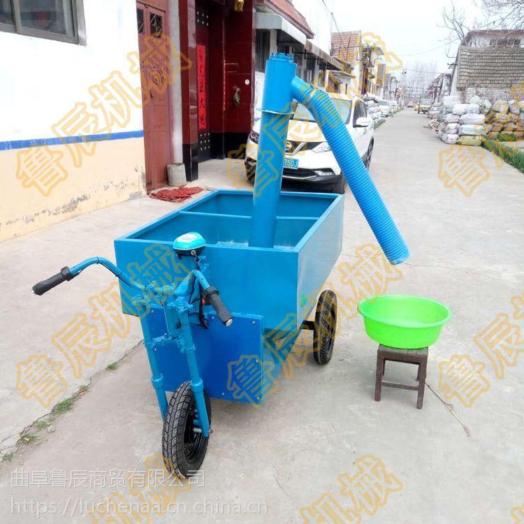 养殖场专用喂料机批发价格多功能饲料上料机哪里卖