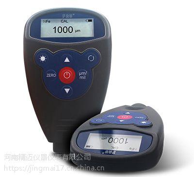 数控轴承加热器多少钱 清远数控轴承加热器厂家
