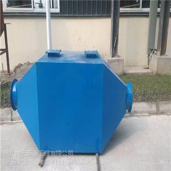 食品罐头厂产生的废气处理异味吸附装置
