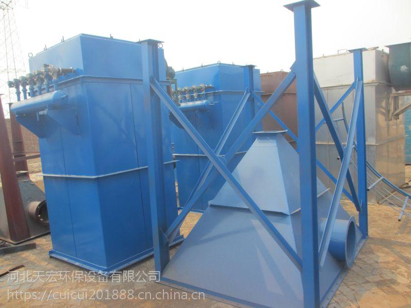 全自动脉冲清灰机构的袋式除尘器在天宏环保