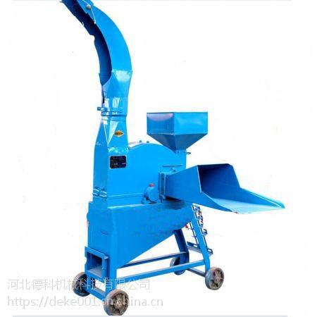 嵊州大型高喷铡草粉碎机干湿万能饲料粉碎机 小型玉米秸秆粉碎机哪家比较好