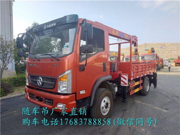 http://himg.china.cn/0/4_191_1021465_600_450.jpg