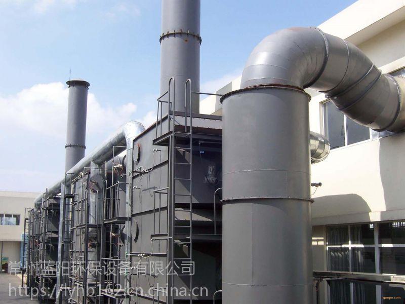 巢湖化肥厂废气处理,铸造厂废气治理达国家排放标准