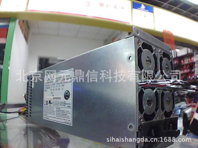 EFRP-463电源模块