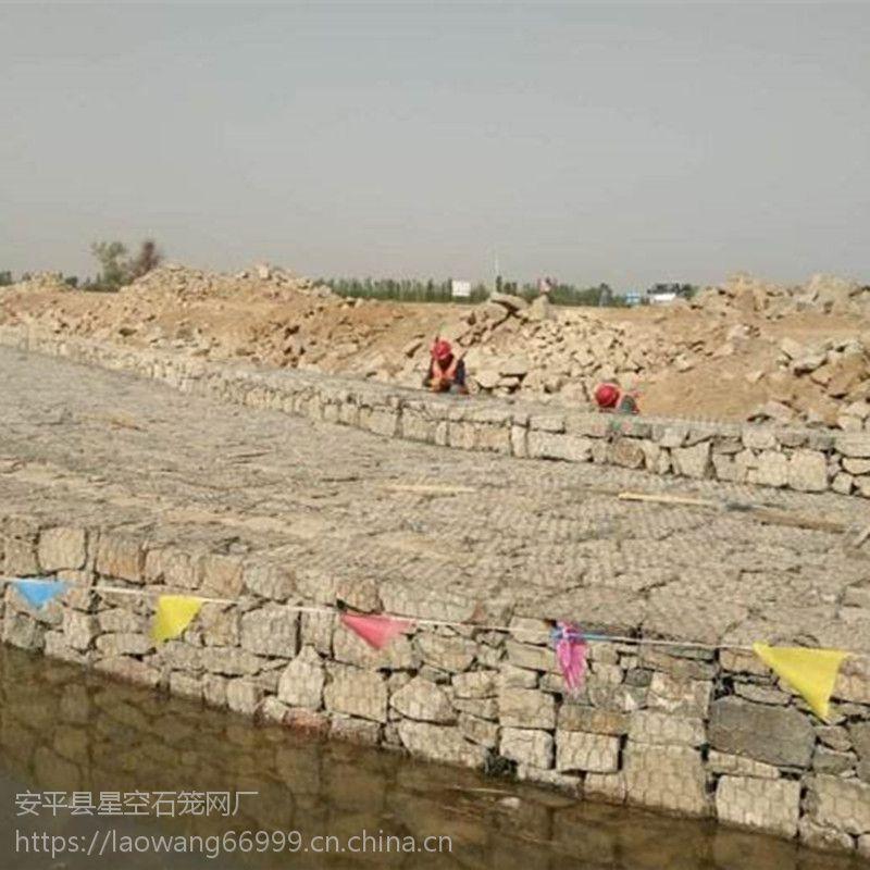 深圳石笼网哪有卖?深圳石笼网价格多少钱一平米?