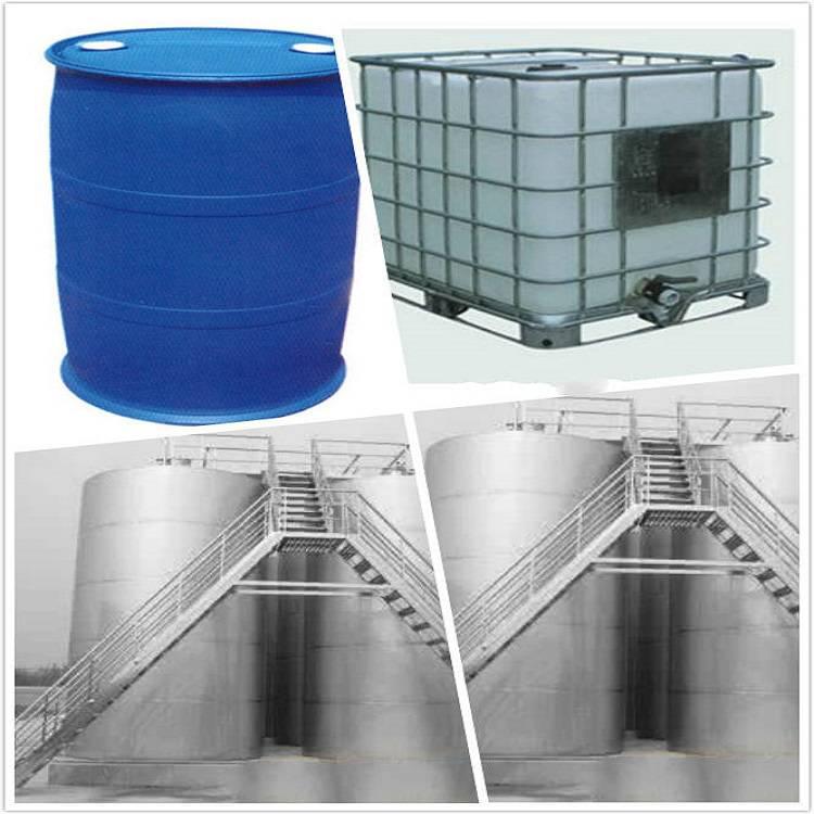 二甲基甲酰胺 DMF 鲁西化工优级品生产厂家价格