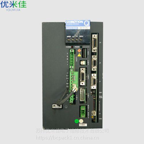 Sanyo/三洋伺服驱动器QS1A05AJ0290MB00伺服维修