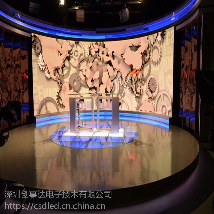 led显示屏生产厂家 深圳创事达室内P4高清led显示屏