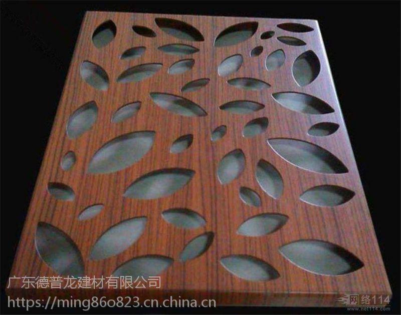 铝板雕花浮雕各种工艺定制厂家,铝管烧焊仿古窗格、挂落优惠批发价格。