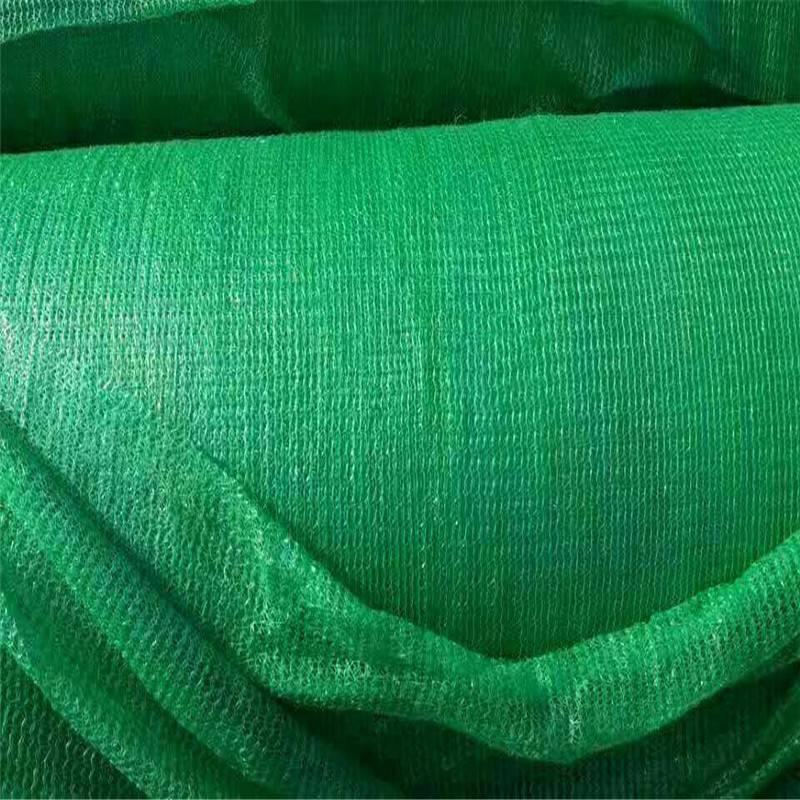 户外路基覆盖网 盖土防尘网 塑料防风抑尘网