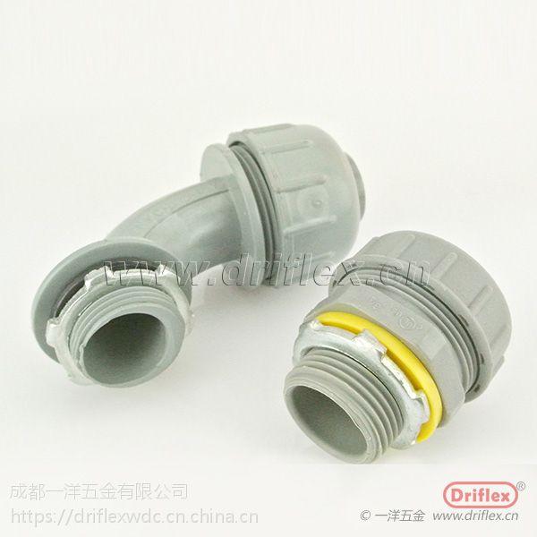 一洋五金 专业供 加强筋软管 尼龙接头,阻燃防腐连接器,凸筋管