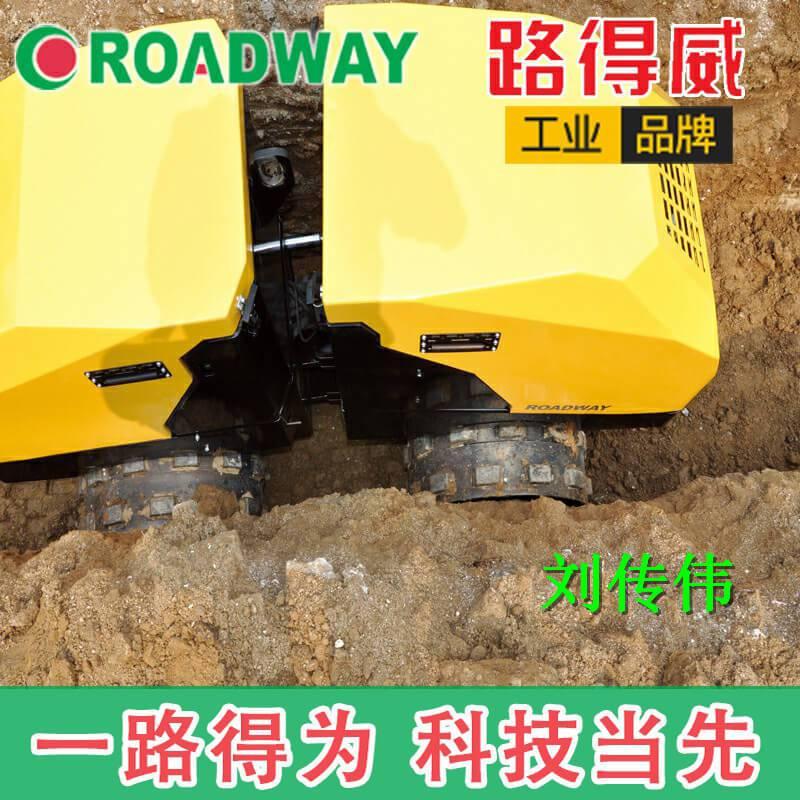 沟槽压实机可以遥控式操作的压路机来了! 山东路得威荣誉产品