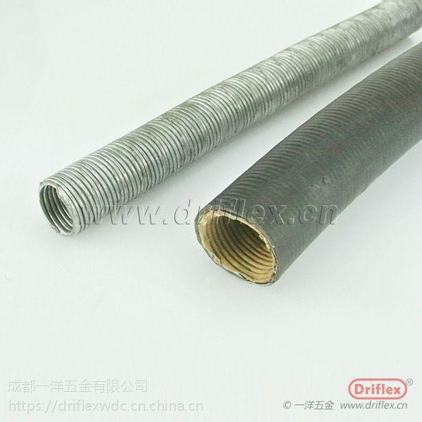 宁波普利卡系列穿线管 表面包塑层防腐阻燃 里层耐水电工纸绝缘