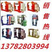 http://himg.china.cn/0/4_191_238112_178_181.jpg