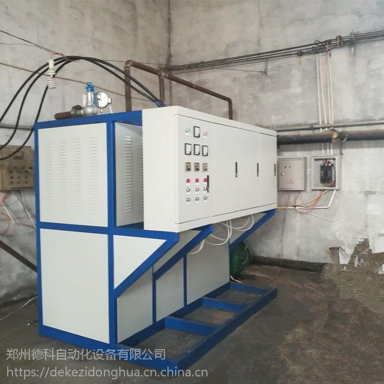 郑州德科厂家生产dk-100电加热锅炉 电磁加热蒸汽锅炉 电锅炉 环保节能