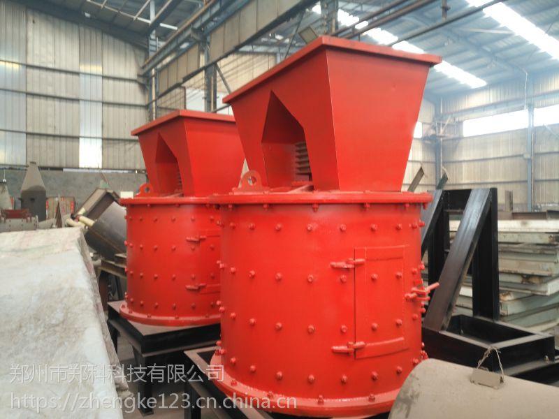 浙江台州郑科1250型立式复合冶金破碎机价格