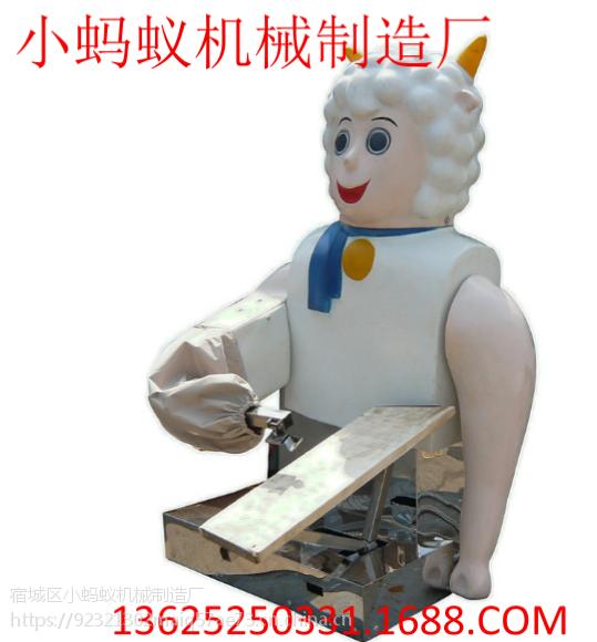 厂家直销智能数控单刀双刀削面机器人省时省力包教包会包邮