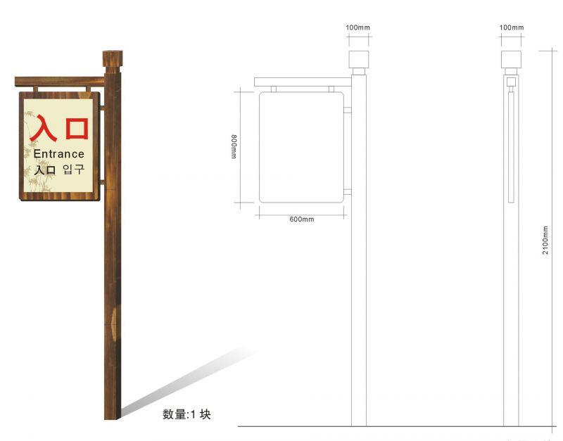 【双溪漂流木制标识系统,景区标识标牌
