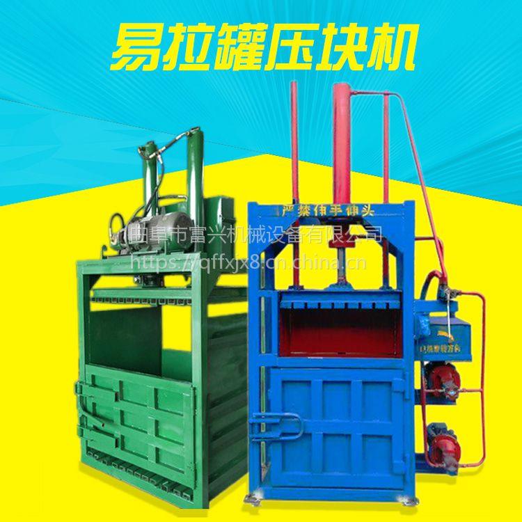 双缸编织袋打包机 富兴薄膜纸箱易拉罐压块机厂家价格