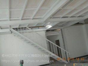 超薄型钢结构防火涂料 河南豫奥防火涂料厂