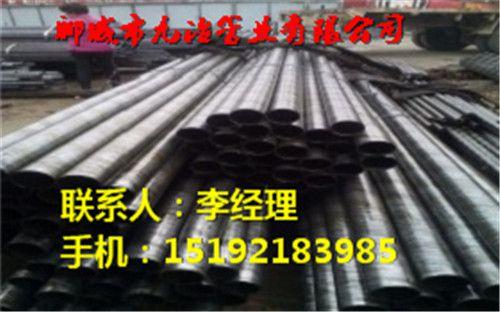 http://himg.china.cn/0/4_192_237264_500_312.jpg