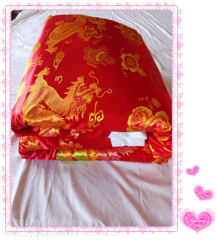 婚庆杭州正品丝绸被套织锦缎缎子全棉缎条布结婚被套龙凤百子双喜