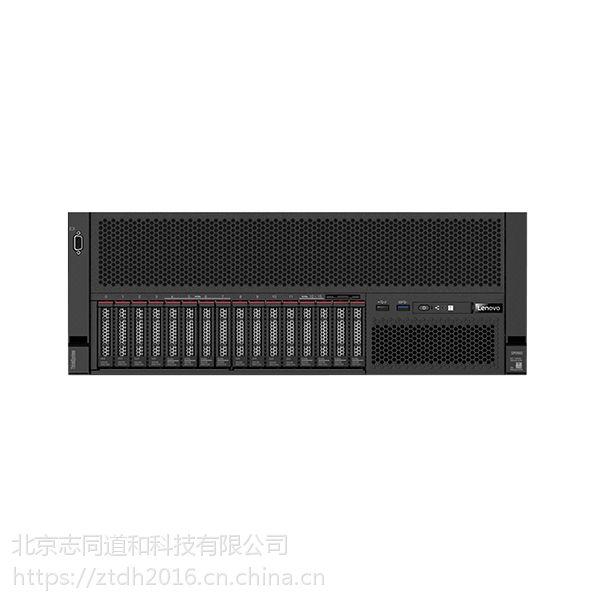 联想 ThinkSystem SR8604U服务器主机 2*金牌5118CPU 处理器