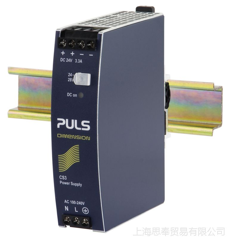 原装 PULS 电源 UZO12.26 UZO24.071