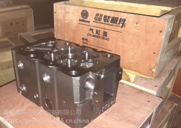 龙工 临工30装载机配件潍坊道依茨发动机 原厂四配套 六配套