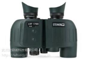 测距望远镜视得乐2315 8X30视得乐望远镜中国总代理
