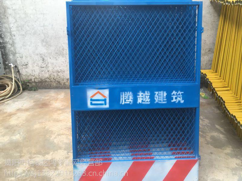 广东省hysw建筑施工电梯通道防护门 质优价廉hy-210