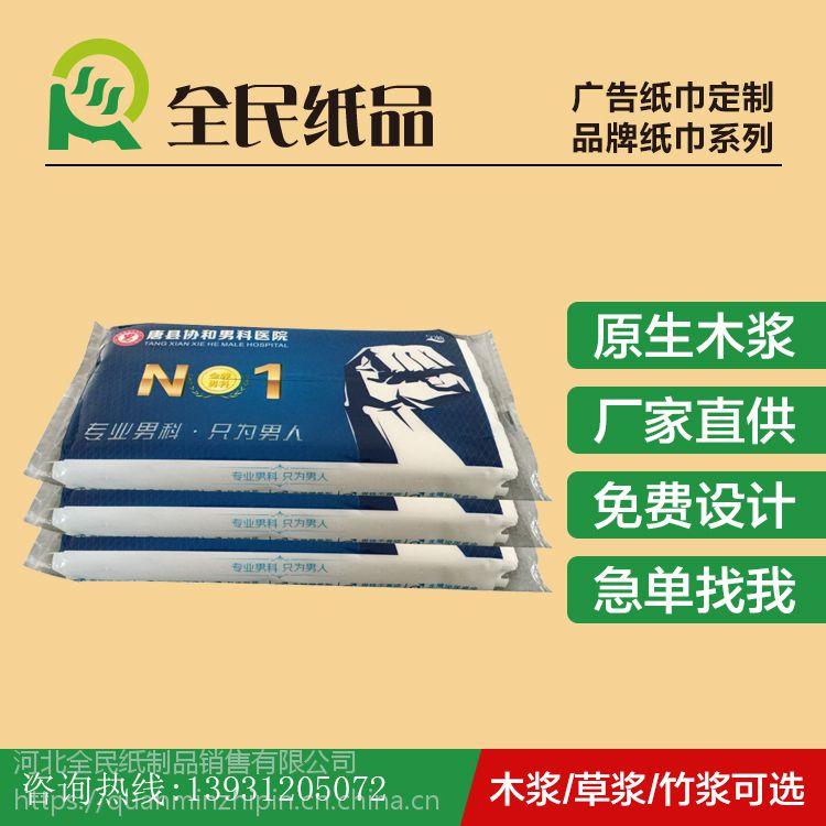 盒抽纸巾订做 抽纸生产厂家 汽车纸抽订做 尚仕洁原生木浆纸巾