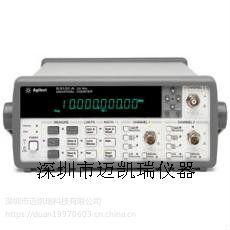 【8720C网络分析仪,安捷伦8720C】
