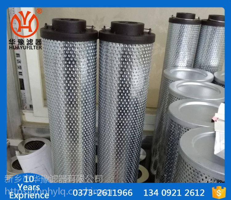 电厂指定滤芯QF6803G10H1.0C/10UM,华豫九江707替代产品