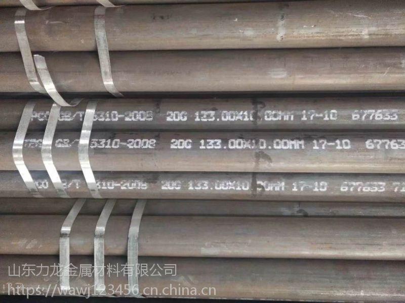 大口径厚壁无缝钢管厂家直销库存现货大口径厚壁无缝钢管可定做
