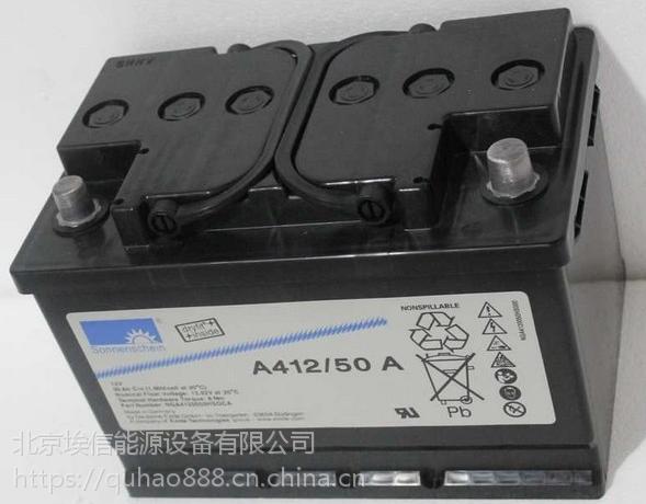 荷贝克蓄电池SB12V60厂家报价松树蓄电池12V60AH武汉现货