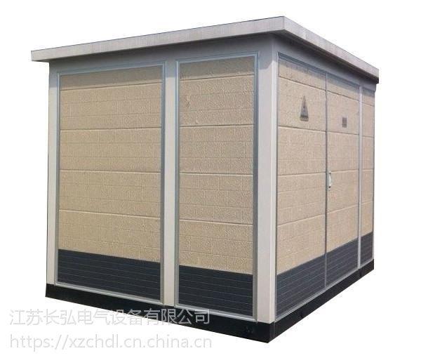 供应各种型号欧式箱变.箱式变电站