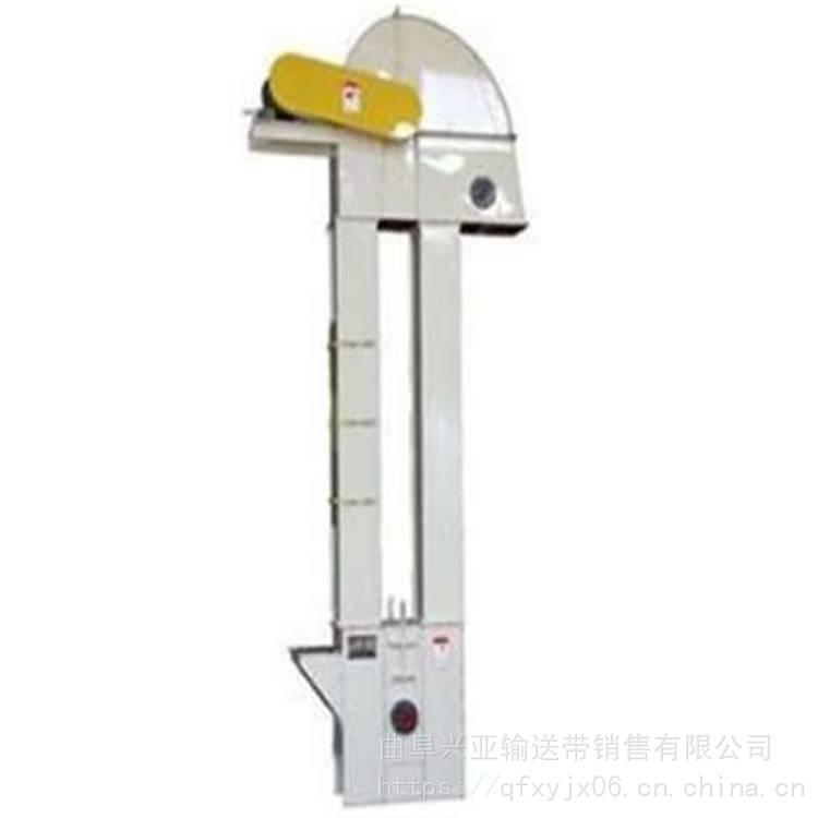 兴亚汕头市瓦斗式流入喂料机 尿素垂直斗式提升机 挖斗带式送料机