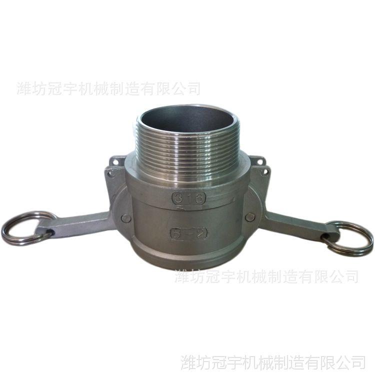 厂家直销B型快速接头不锈钢304材质 外螺纹扣压式管件快接阳端