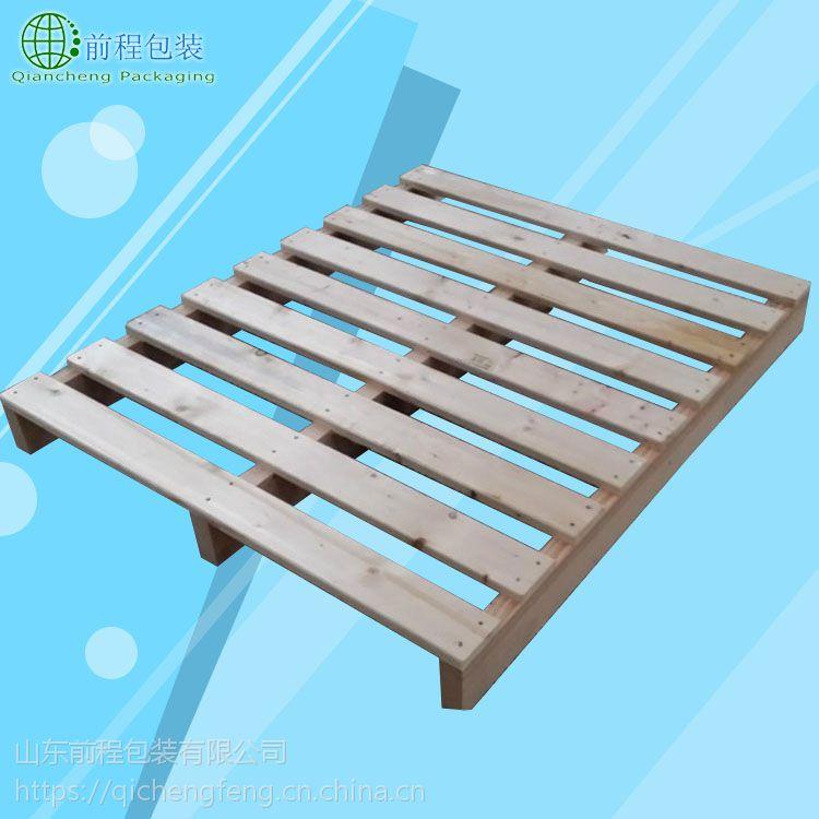 木托盘出口熏蒸 威海熏蒸托盘 可定制