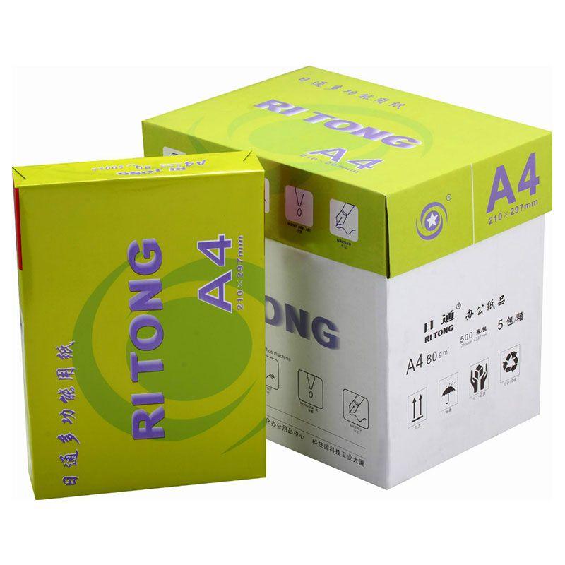 深圳A4复印纸厂家批发 80g 日通品牌 柠檬绿包装 全木浆材质