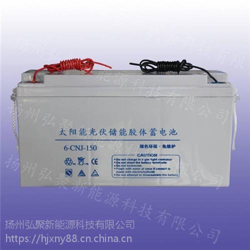 广东蓄电池,扬州弘聚新能源,蓄电池电压