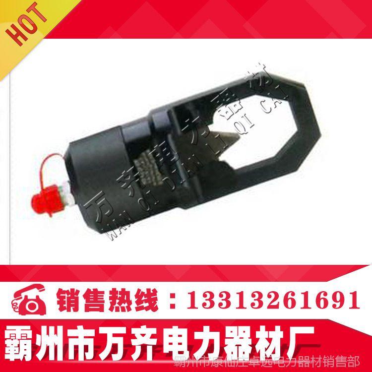 FYP-2432 M24-M29螺帽破碎机 分体式迫切器质优价廉